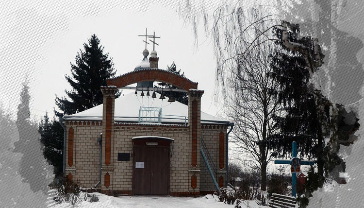 Храм архистратига Божиего Михаила в селе Комаров, переведенный в ПЦУ